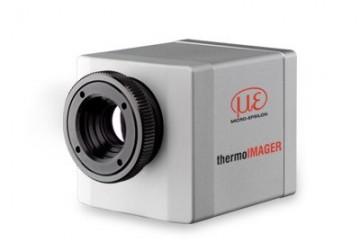 kamera termowizyjna qvga